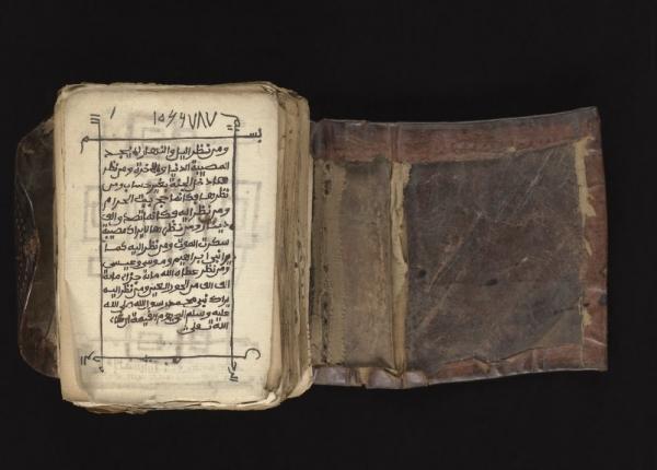Manuscrito árabe sobre medicina que integra a biblioteca digital inaugurada esta semana (foto: Wellcome Arabic Manuscripts Online)