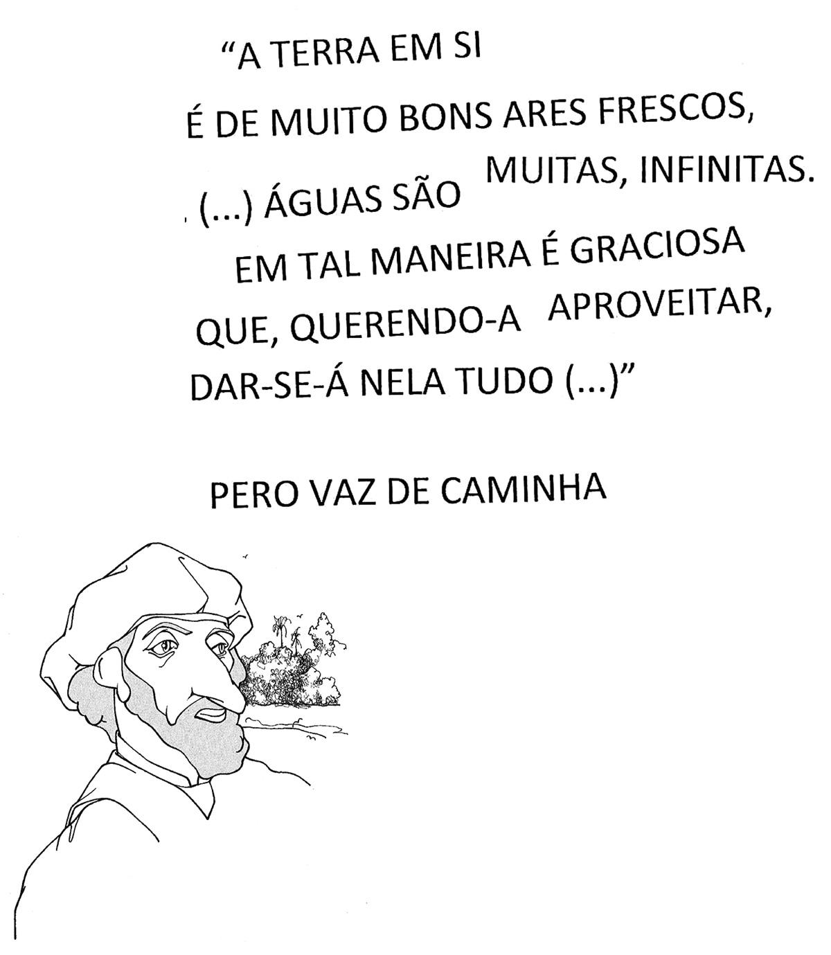 CÁSSIO LOREDANO_2016