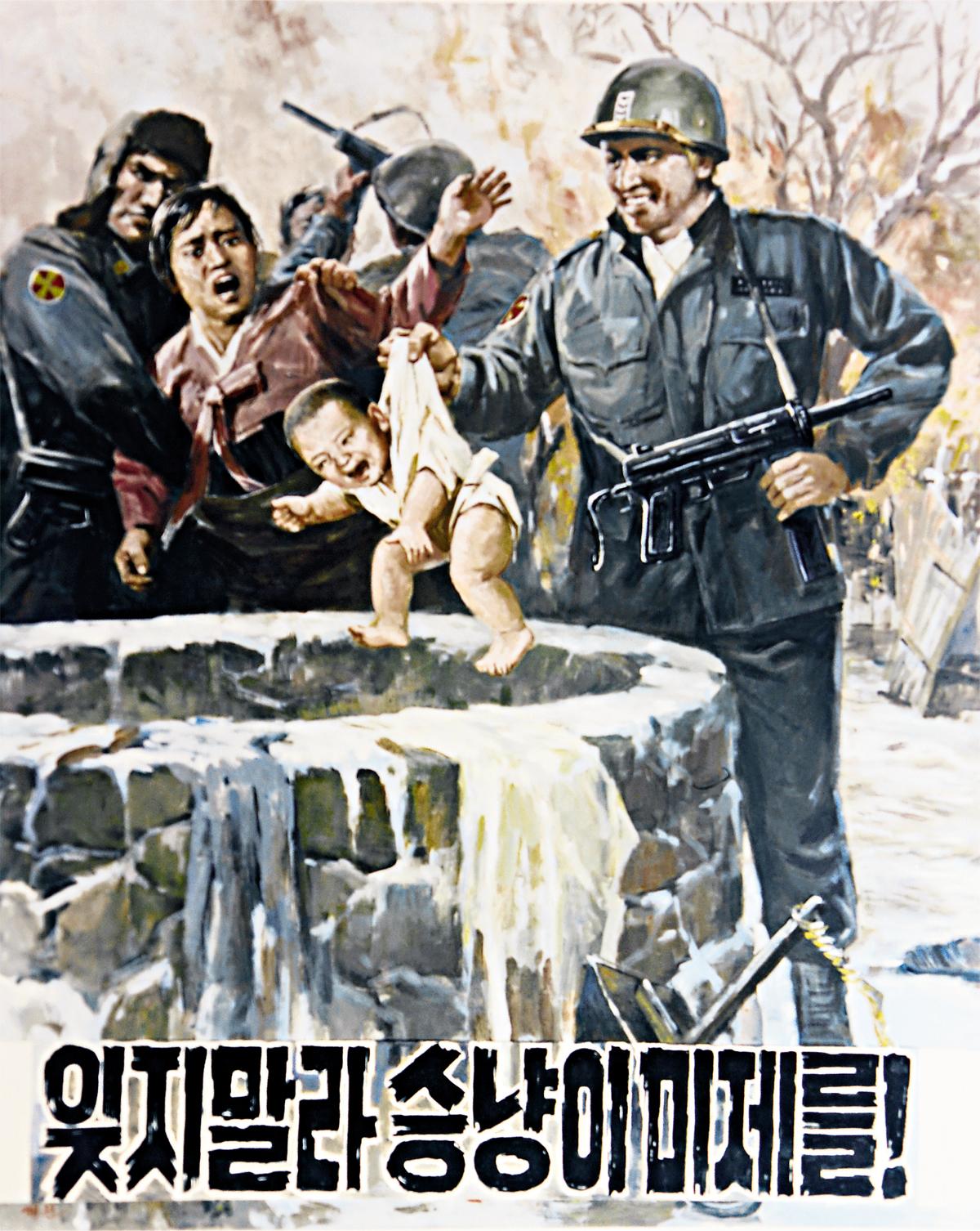 """""""Não se esqueça dos lobos imperialistas norte-americanos!"""", diz o cartaz. Em 1970, a Coreia do Norte temia uma invasão dos Estados Unidos e então saiu em busca de solidariedade mundial"""