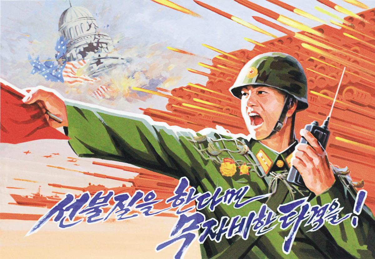 O amigo norte-coreano