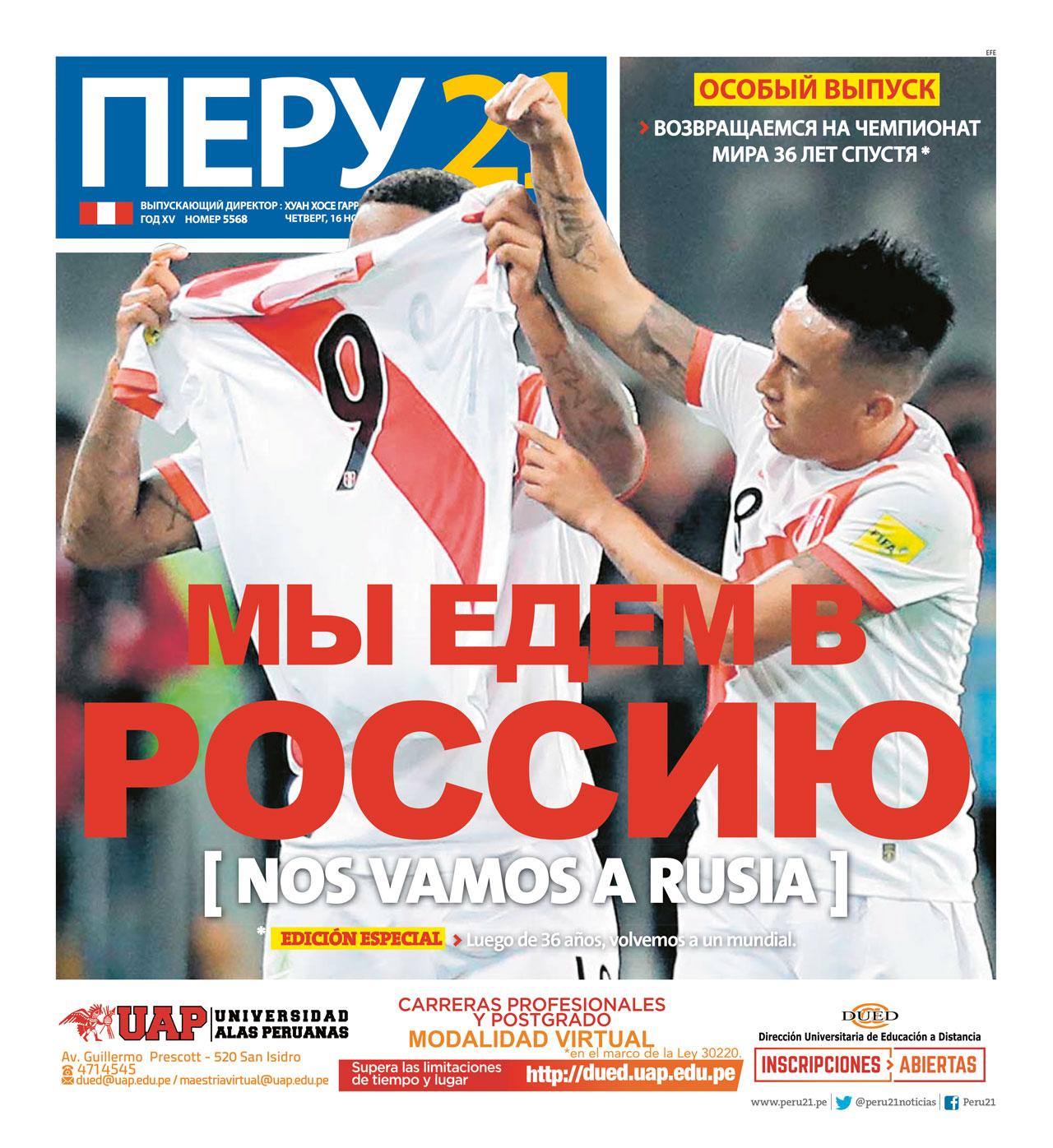 O jornal <i>Peru 21</i> comemora, em cirílico, a histórica classificação da equipe nacional
